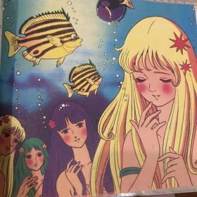 世界著名童话汉语拼音世界名著童话大世界平田昭吾海的女儿人鱼公主小红帽灰姑娘