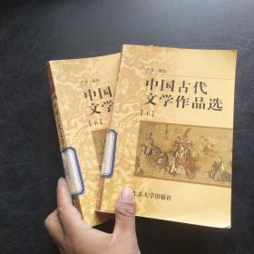 中國古代文學作品?。ㄏ攏?></a></p>                 <p class=