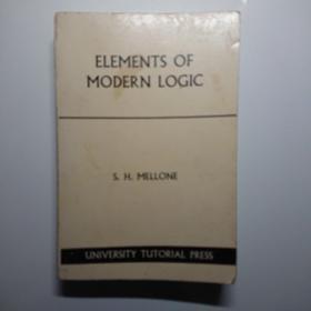 Elements of Modern Logic现代逻辑基础
