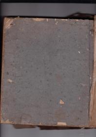 """民国老中医集录抄录应验丸散丹膏妙方共有300个左右的秘方,难得的是有至少20个标准""""自配""""、""""自制""""的秘方。尺寸:23.2 x 20 cm。毛笔写就,一大厚本。关键词:抄本、钞本、秘方、丸散丹膏、老中医。原件。"""