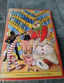 international circus 立体书