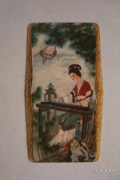 1981年   年历卡   北京市日历厂     凹凸版