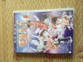 僵尸先生DVD 香港得利正版 全新未拆