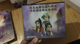 轩辕剑三 外传 天之痕(两本手册+4张光盘,地图资料,动画资料,安装盘1,2)