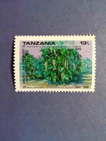 外国邮票   坦桑尼亚邮票  葡萄园(无邮戳新票)