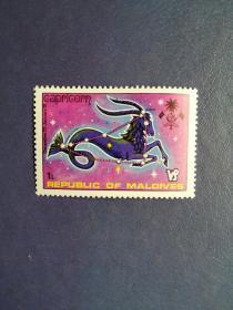 外国邮票  马尔代夫邮票   星座(无邮戳新票)