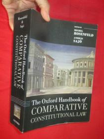 The Oxford Handbook of Comparative Constitutional Law      (小16开)  【详见图】