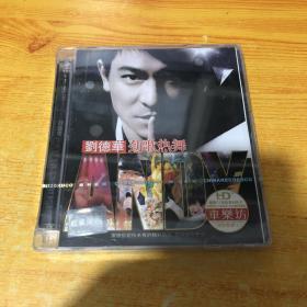 刘德华 劲歌热舞 cd