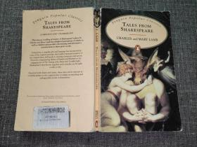 企鹅经典丛书:Tales from Shakespeare《莎士比亚戏剧故事集》(锁线装)
