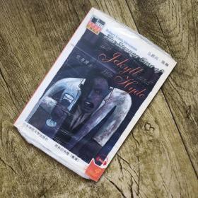 Black cat 有声名著阶梯阅读:化身博士,内附光盘