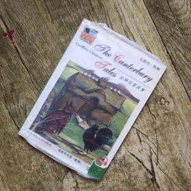 Black cat 有声名著阶梯阅读:坎特伯雷故事,内附光盘