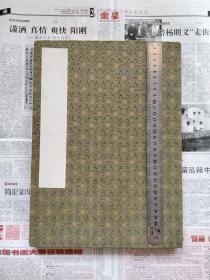 空白老册页一本11开22面正反双面,正面一本18面空白,有字4面。反面10面空白,其余有字