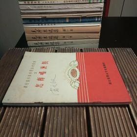 农村俱乐部学习参考资料:怎样唱湖北大鼓+怎样唱渔鼓(2册合售,包正版现货)