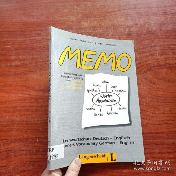 MEMO详见图