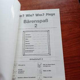 war?wia?was?MegD(6本合售)