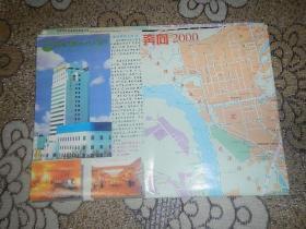 吉林市商贸旅游交通图【1999年】
