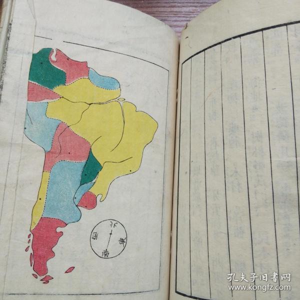 线装古地理类书籍 和刻本  《万国地志略字解 》3卷一册全  7幅套色彩印地图     明治10年(1877年)刻成