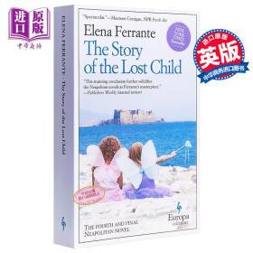 【中商原版】失踪的孩子(那不勒斯四部曲之四)英文原版 The Story of the Lost Child 费兰特 纽约时报榜单 费伯影视