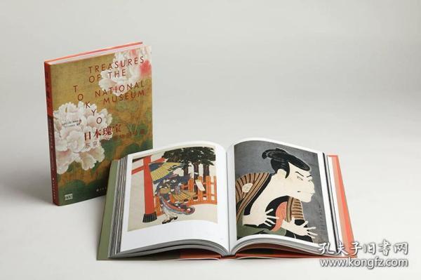 日本瑰宝:东京国立博物馆珍藏