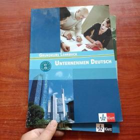 GRUNDKURS LEHRBUCH UNTERNEHMEN DEUTSCH(A1+A2、A1+A2)2本合售