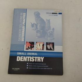 【外文原版】  Small Animal Dentistry小动物牙科