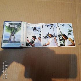 磁带: 许美静 第1张国语精选
