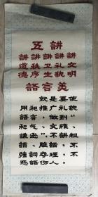 植绒工艺品【五讲】 都是实物原图   品相请以图为准 尺寸:78x36厘米