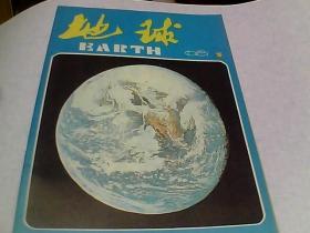 地球1981年1月