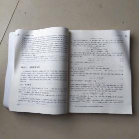 可靠性与维修性工程概论(翻译版)