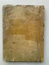 手抄本       古代文章            书法精美