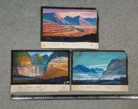 老旧水粉画原稿 手绘真迹 3幅打包出售