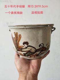 罕见五十年代手绘罐子一个