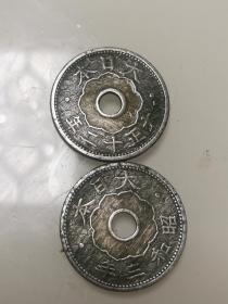 大曰夲昭和三年,大正十二年十钱镍币2枚