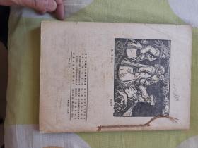 红旗杂志1981年第1、3、4、5、6、7、8期、1982年第10、11、12、22、23、24期 共12本