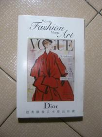 明信片——VOGUE Dior/迪奥限量艺术作品珍藏(全21张)