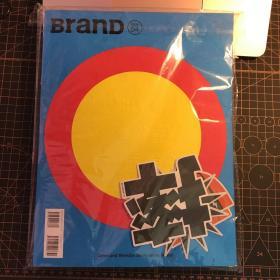Brand issue 54
