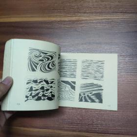 山石云水美术资料-84年一版一印