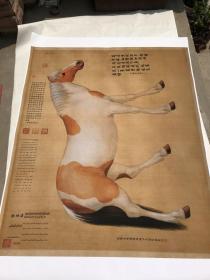 艾启蒙 锦云骓轴。纸本大小(缩印)127.54*105.55厘米。宣纸艺术微喷复制。300元包邮