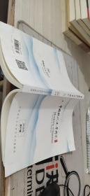 中国现代文学研究2020年第3期