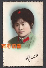 文革特色老照片,手工上色女兵照,北京红日照相馆