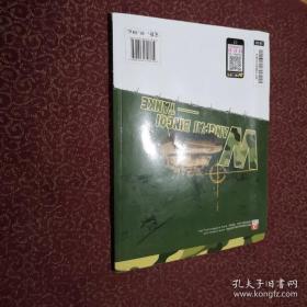 王牌兵器—坦克(内页干净)一版一印