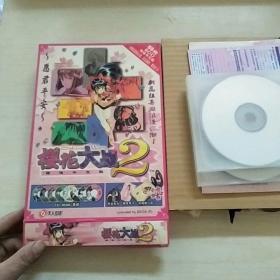 简体中文版《樱花大战2》8CD+1本书+赠品+原盒