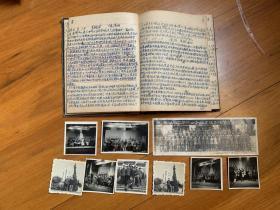 0930部队文工团照片和笔记本
