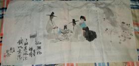 国家一级画家朝鲜族中国画家:张弘乙水墨人物画:三杯春风酒 一锅如意汤