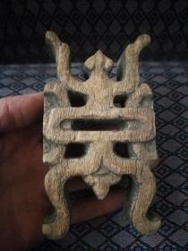 清代老木雕