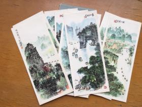 老卡片    《桂林山水》一套12张全