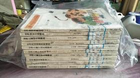 外国儿童文学系列:世界寓言名篇精选(三本)、世界儿童小说名篇精选(一、二、三)、世界童话名篇精选(一二三)、世界儿童诗名篇精选(10册合售)金江 选评 / 辽宁少年儿童出版社