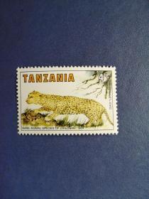 外国邮票   坦桑尼亚邮票  豹(无邮戳新票)