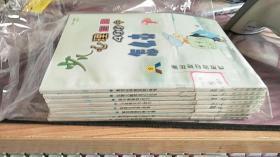 画出心中的彩虹·审美.少儿自助心理400个怎么办   李红文编著 / 中国人口出版社
