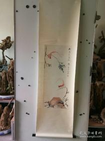 陆翀 仿新罗山人华嵒花鸟画 立轴原装旧裱 尺寸83x33